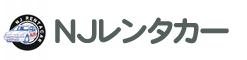 香川の格安レンタカー(NJレンタカー)